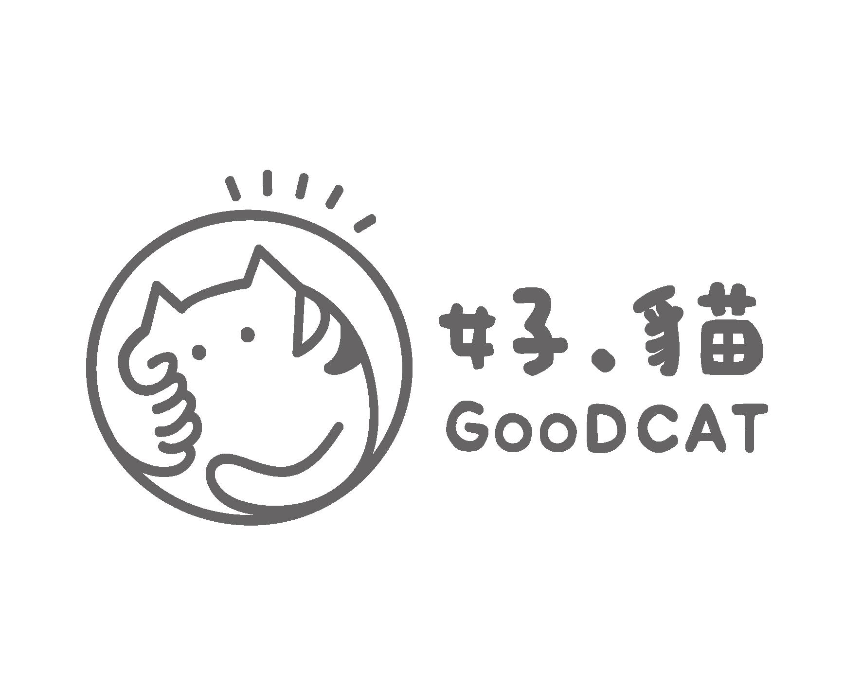 好貓GoodCat Logo